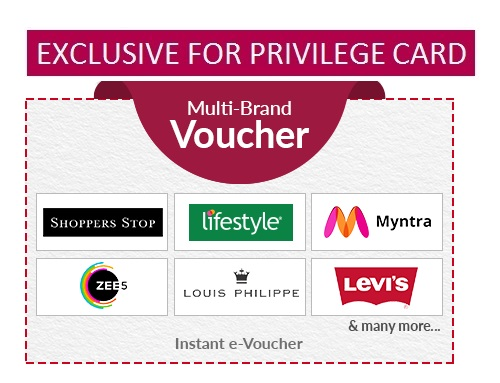 Multi Brand Voucher Rs. 2500